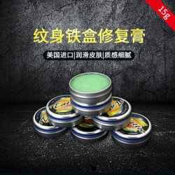 Aftercare Cream 15g #NT004