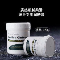 Healing Ointment #NT003