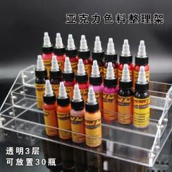 Ink Display #CH014