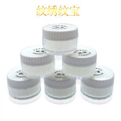 Aftercare 10pcs/package #NT008