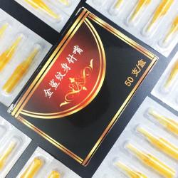 Yellow Disposable Tip-RTO