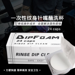 Needle Cleaning Dipfoam #CS026