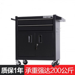 Tattoo Working Table #AH026