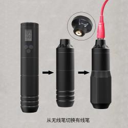 Battery Tattoo Pen Machine #HM076