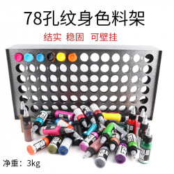 78 Holes Iron Ink Holder #CH024