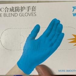 Tattoo Nitrile Mix PVC Blue Gloves #CS037