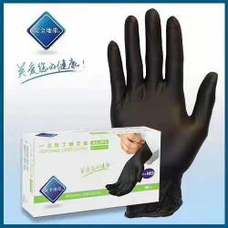 Pure Nitrile Tattoo Black Gloves #CS038